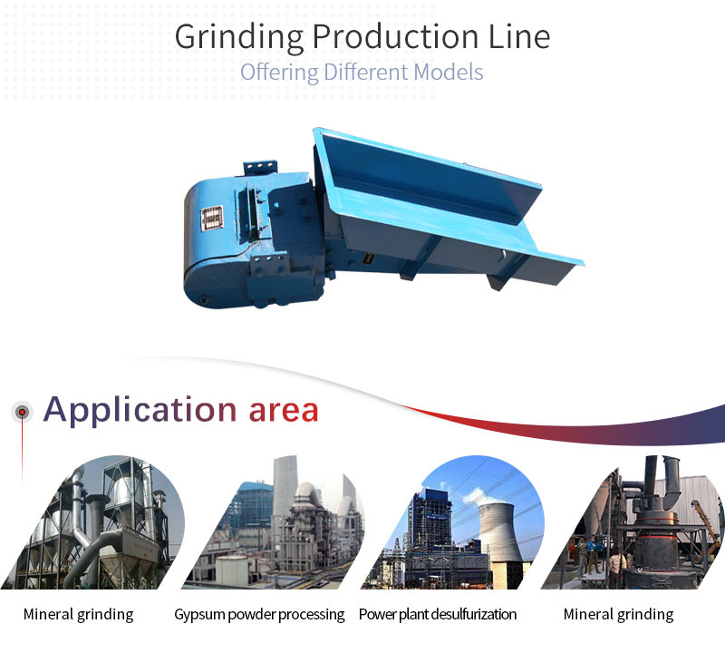 the application and applicable materials of electric-magnetic vibrating feeder
