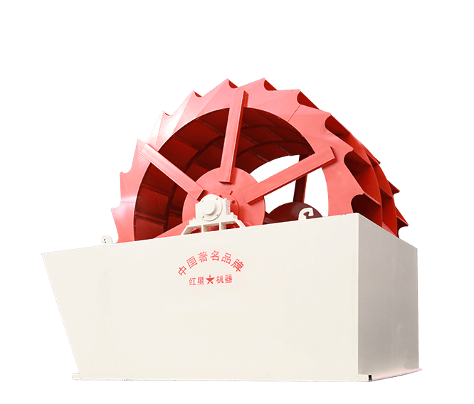 Wheel Type Sand Washer