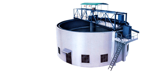 High Efficiency Concentrator