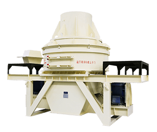 Hx vertical shaft impact crusher