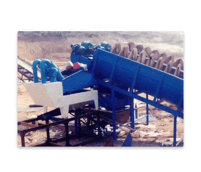 Spiral Sand Washing and Recycling Machine